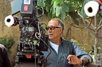 کانون کارگردانان و فیلمنامه نویسان سینما پیام تسلیت دادند