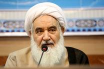 مسئولان هرچه زودتر به مشکلات آب و برق بنگاههای اقتصادی کرمانشاه رسیدگی کنند