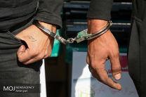 دستگیری سارقی که از ترس پلیس بیهوش شد!