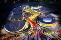 تجهیزات شناسایی بمبهای کثیف به المپیک ریو ارسال می شود
