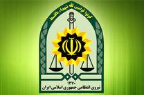 شناسایی تمامی باندهای آدمربایی در شرق استان تهران