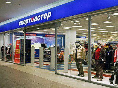 ادامه تعطیلی شرکتهای اقتصادی روسیه در اوکراین