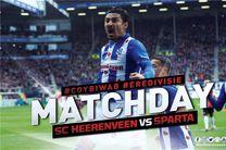 پوستر قوچان نژاد برای تبلیغ بازی هیرنفین در هفته بیست و نهم لیگ هلند+عکس