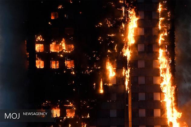 تعداد قربانیان حادثه آتش سوزی لندن به 17 کشته رسید