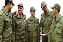 آغاز طرح سرباز ماهر در اردبیل