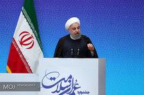 سخنرانی رئیس جمهور در جمع مردم زابل آغاز شد