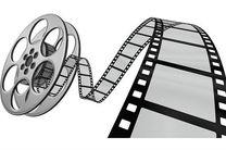 فیلم کوتاه «زمین» آماده نمایش شد