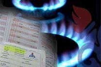 اخذ آبونمان از مشترکان گاز ممنوع اعلام شد