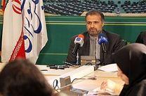 ۳ اسفند؛ افتتاحیه ششمین کنفرانس انتفاضه فلسطین در تهران