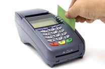 سامانه یکپارچه پرداخت اعتباری(سیپا) بانک کشاورزی عملیاتی شد