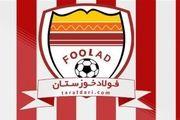 قهرمانی فولاد در لیگ برتر امیدها