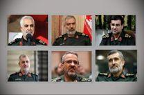 پیام تبریک فرماندهان ارشد سپاه در پی انتصاب سرلشکر سلامی