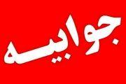 جوابیه اداره کل راهداری و حمل و نقل جاده ای استان اردبیل به اظهارت سرپرست فرمانداری پارس آباد