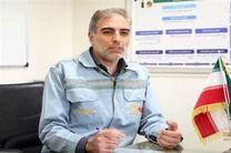 اجرای طرح مدیریت داراییهای فیزیکی در شرکت فولاد مبارکه