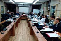 جلسه نمایندگان آسیایی ایران برای دریافت غرامت از AFC