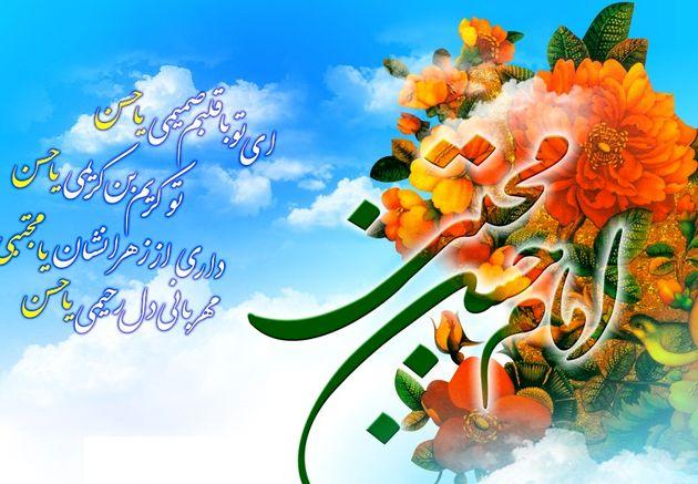 برپایی محفل انس با قرآن ویژه میلاد امام حسن(ع) در)نجف آباد