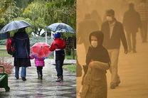 سامانه بارشی روز جمعه به خوزستان می آید