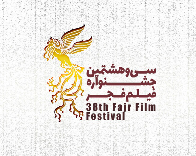 کدام فیلم ها کاندیداهای تندیس سردار شهید سلیمانی در سی و هشتمین جشنواره فیلم فجر هستند؟