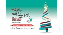 نامزدهای بخش «جشنواره جشنوارهها» و «مدافعان سلامت» مشخص شدند