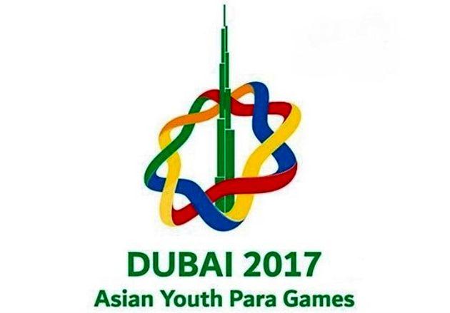افتتاح سومین دوره بازی های پاراآسیایی جوانان از فردا