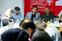 نمایش آثار گالریهای جشنواره تجسمی فجر در باغموزه قصر