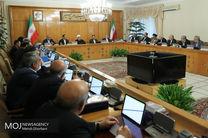 راهکارهای مدیریت نقدینگی تصویب شد