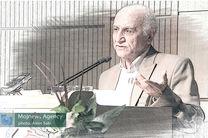 واکنش جمعی از صاحب نظران و نویسندگان ادبی، به درگذشت استاد ایرج کاظمی