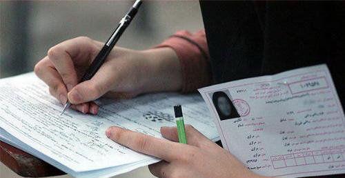 زمان ثبتنام آزمون مدارس استعدادهای درخشان تمدید شد