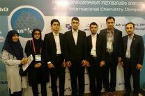 مقام ششم المپیاد جهانی شیمی توسط دانش آموزان ایرانی کسب شد