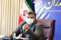 قاطعیت و جدیت برای سلامت مردم در مازندران