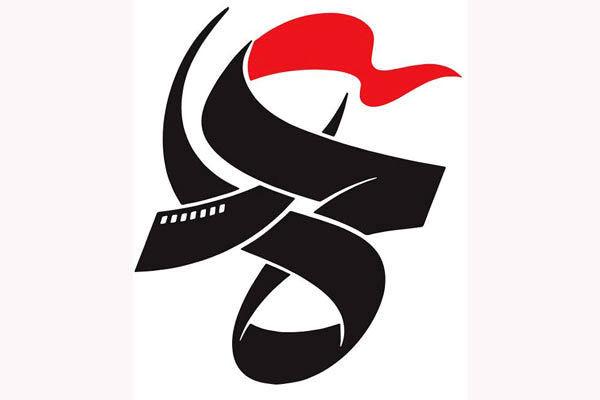 کردستان و کرمانشاه میزبان آثار سینمای انقلاب میشود