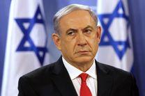 نتانیاهو استقلال کردستان را «ذخیره استراتژیک» نامید