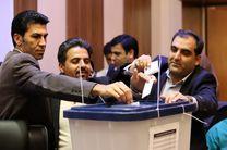اعضای هیأت رئیسه شورای هماهنگی روابط عمومی های استان فارس انتخاب شدند