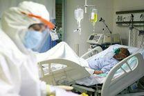ثبت 208 ابتلای جدید به ویروس کرونا در منطقه کاشان / تعداد کل بستری ها 468 بیمار