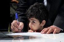 تخلفات ارتکابی مسوولان ثبت نام مدارس رصد میشود