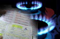 مقدار مصرف روزانه گاز افزایش یافته است