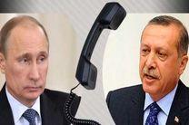 گفت وگوی تلفنی پوتین و اردوغان با محوریت فروش گاز روسیه به اروپا از طریق ترکیه