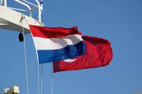 ترکیه بار دیگر کاردار هلند را فراخواند