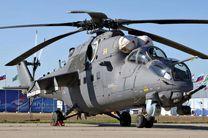 آمادگی روسیه برای فروش بالگردهای جنگی می 35 به برزیل