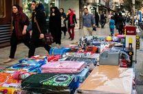 بازرسی از بازار بازگشایی مدارس در کرمانشاه