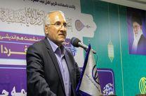 افزایش 10 درصدی سرویس های  بهداشتی در شهر اصفهان