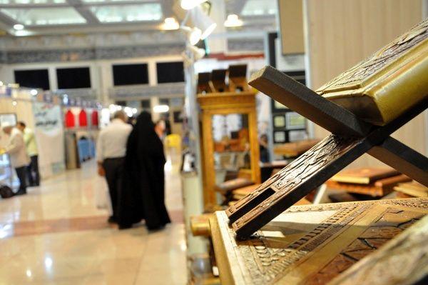 آمار فروش نمایشگاه قرآن در هفته نخست اعلام شد