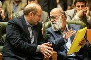 هیأت ویژه رسیدگی به واگذاری املاک نجومی از سوی شهرداری تهران تشکیل شده است