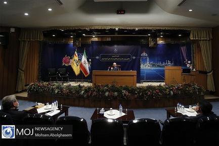 نشست خبری مدیر عامل شرکت ملی گاز ایران - ۲۲ مهر ۱۳۹۹