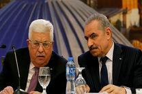 جهان باید دولت فلسطین را به رسمیت بشناسد