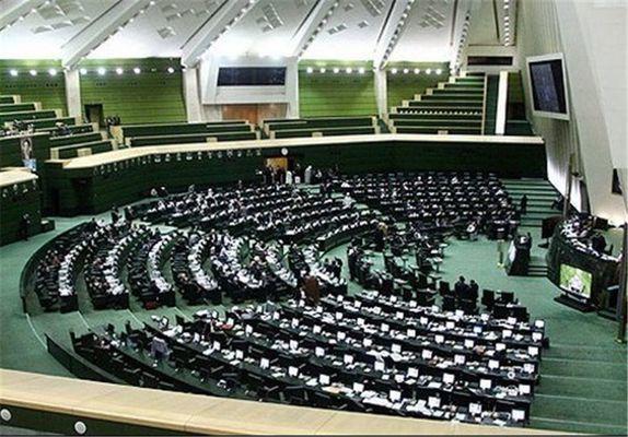 نمایندگان مجلس ایراد شورای نگهبان درباره ترکیب اعضای شورای پول و اعتبار را رد کردند