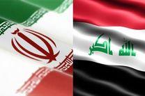 سفر مشاور امنیت ملی عراق به تهران