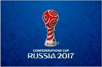 تلویزیون روسیه با پرداخت ۳.۵ میلیون دلار، حق پخش بازیهای جام کنفدراسیونها را گرفت