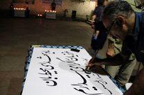 یادبود ۱۱۹ شهید مدافع محیط زیست در تهران برگزار میشود