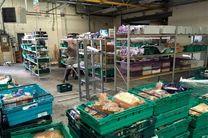 کره جنوبی در ایران سوپرمارکت میزند